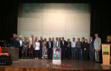 Ali İsmail Korkmaz Yaşam Ödülleri